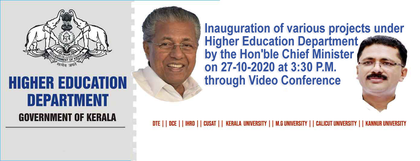 Inauguration of various projects under Higher Education Department by the Hon'ble Chief Minister