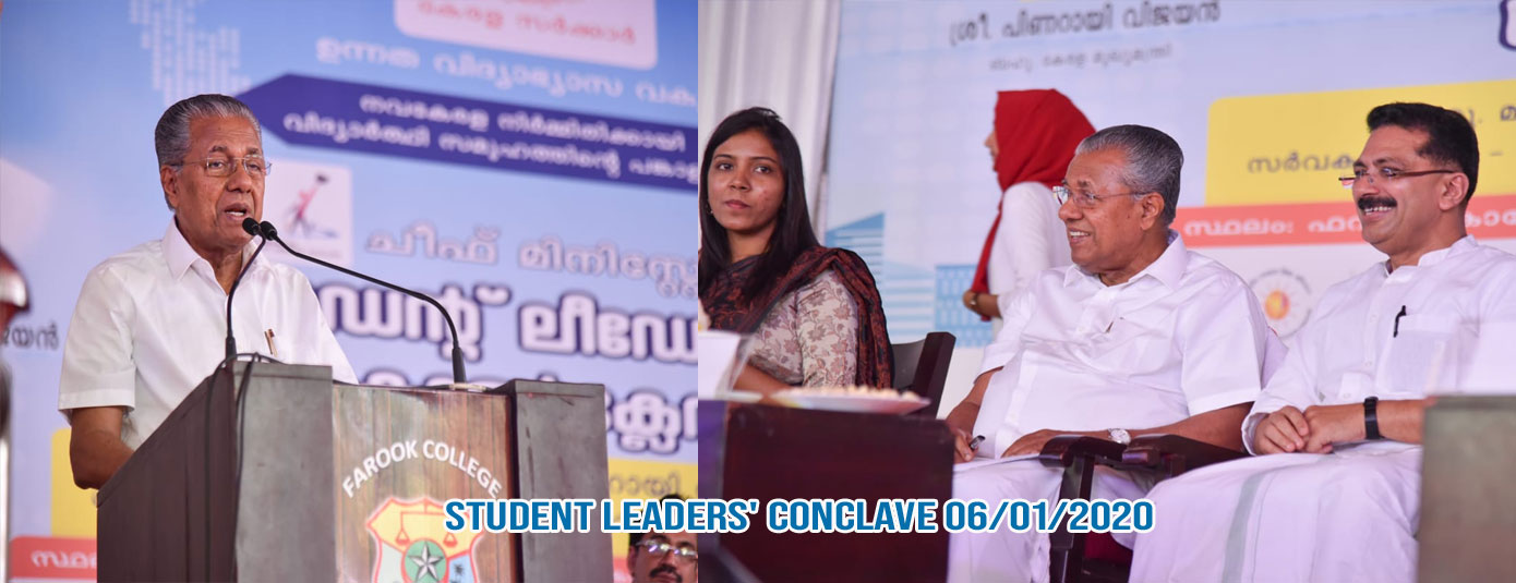Student Leaders' Conclave 06/01/2020