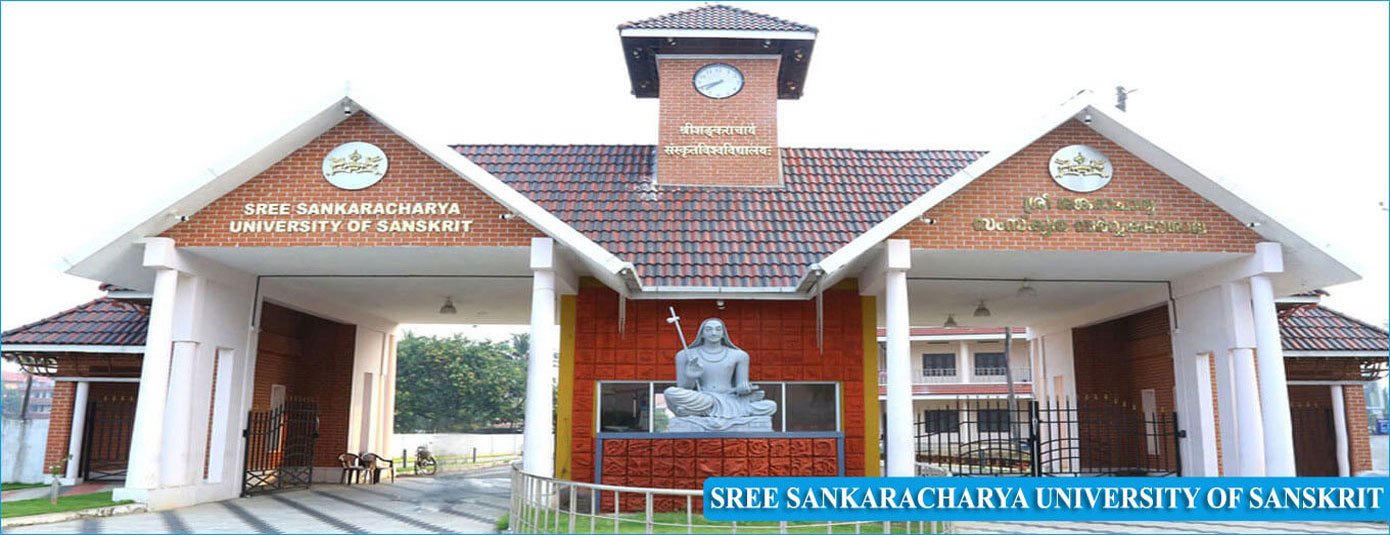 The Sree Sankaracharya University of Sanskrit